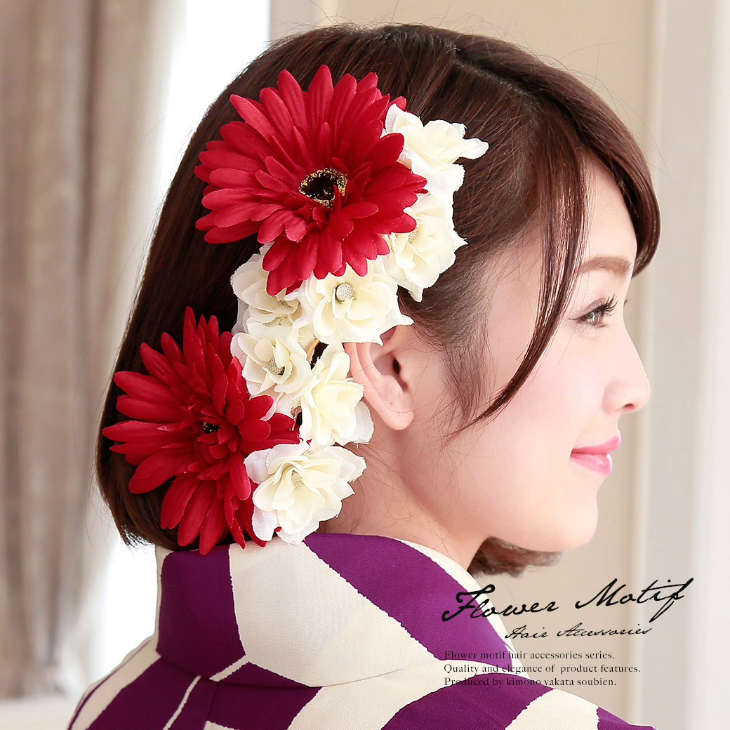 Soubien rakuten global market ornament quinceantildeera ornament quinceaera furisode yukata festival wedding red flowers flower gerbera rose headband flower crown wire barrettes hair accessories hair furisode izmirmasajfo