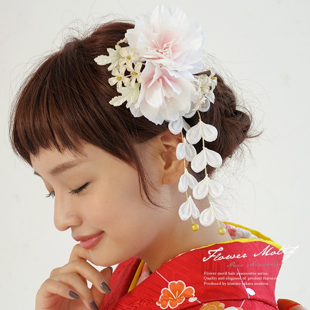 Soubien Hair Ornament Coming Of Age Ceremony Long Sleeved