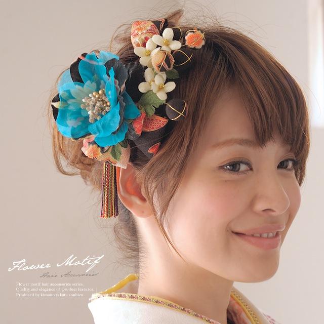 Ornament 2 point set coming of age ceremony kimono hakama is still black blue Japanese pattern braid flower kimono trusting hair