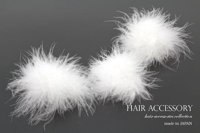 七五三, Quinceanera hair ornament 3 pieces set furisode graduation hakama hakama children arrange white fur hair accessories Barrettes hair flower kimono