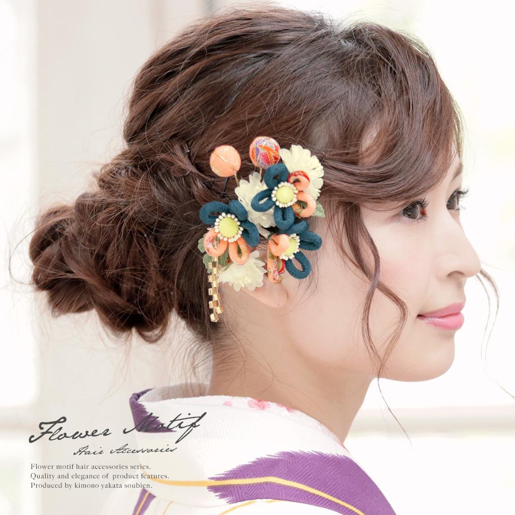 Soubien Ornament 2 Points Set Coming Of Age Ceremony Kimono Yukata