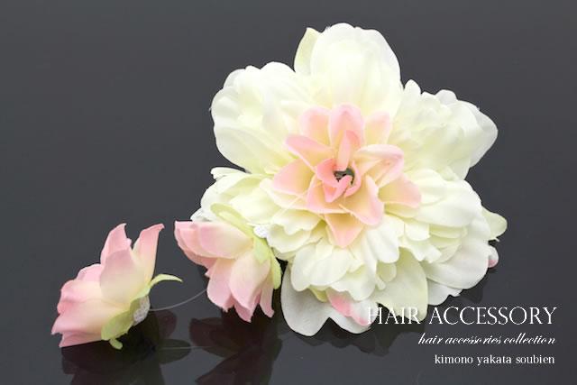 Soubien white pink bra strip garland flower corsage ornament summer white pink bra strip garland flower corsage ornament summer yukata barrette hair flower hair accessories mightylinksfo