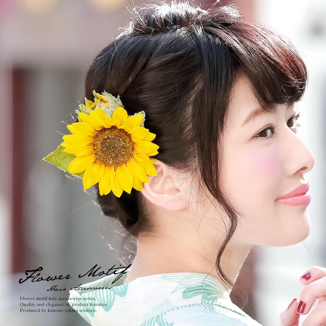 Soubien Ornament Yellow Yellow Sunflower Sunflower Sunflower Floral