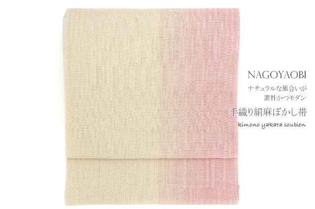 【在庫処分】名古屋帯 夏着物 小紋 紬 手織 絹麻ぼかし ピンク系 夏物 【送料無料】
