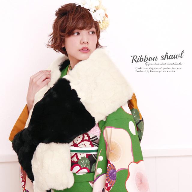 084407792 SOUBIEN: Shawl brand tsumori chisato tsumori Chisato white ivory ...
