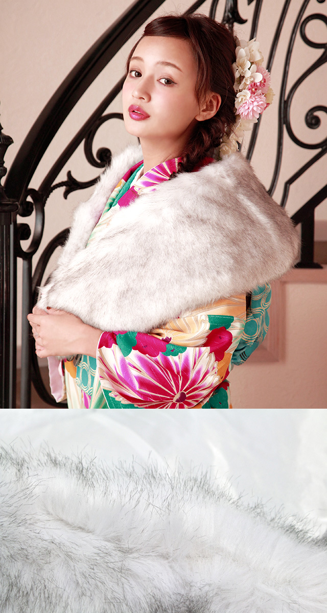 Shawl furisode ceremony dressed white grey faux fur blue Fox Western cum for party 2-way
