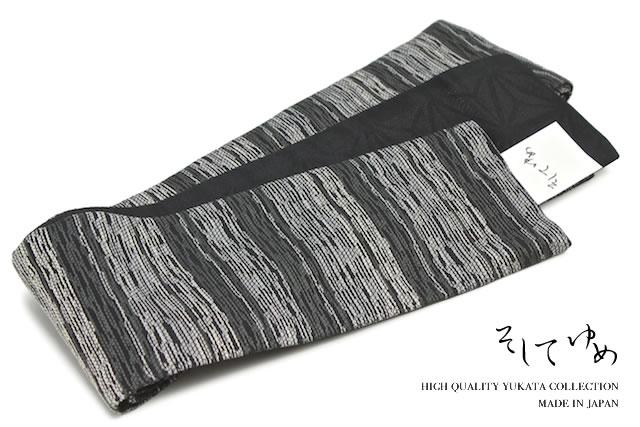 角帯 浴衣 そしてゆめ 白黒 ブラック リバーシブル 麻の葉 メンズ 浴衣帯 日本製 仕立て上がり 男性 【送料無料】【あす楽_対応】