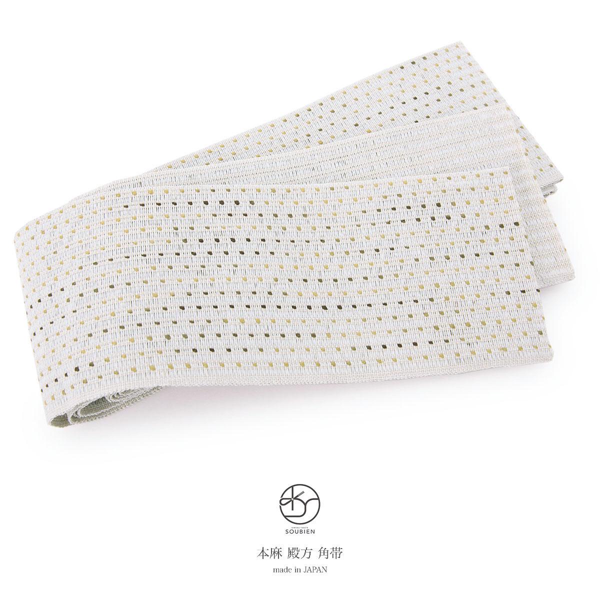 送料無料近賢織物謹製 本場 宝来織 角帯 日本製 男帯 和紙 流星 白 アイボリー 胡粉色 浴衣帯 ゆかた帯 着物 和服 和装あす楽 対応vn0NyOm8w
