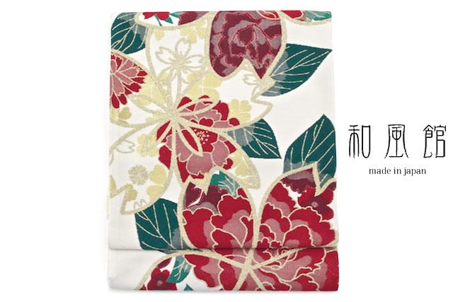 仕立て上がり 袋帯 フォーマル ブランド 和風館 白 アイボリー 赤 緑 金 牡丹 桜 花 六通柄 振袖向き 日本製 【送料無料】【あす楽対応】