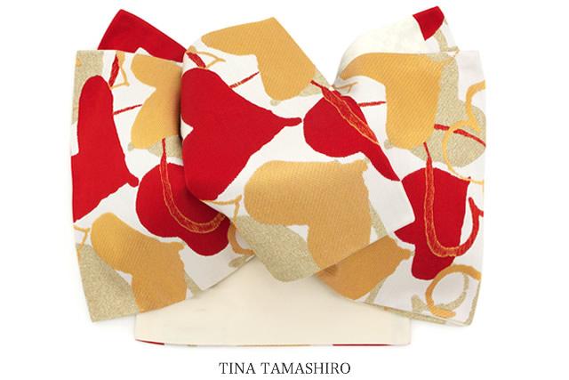 袋帯 ブランド 玉城ティナ キスミス 白 ホワイト 赤 金 ハート 絹 六通柄 成人式 振袖用 レディース 仕立て上がり 日本製 【送料無料】【あす楽対応】