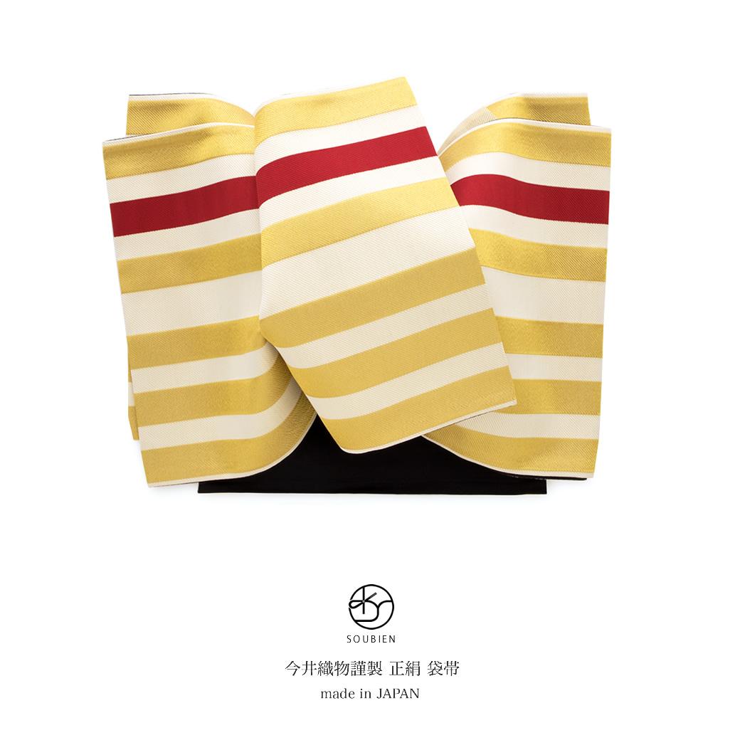 袋帯 未仕立て 今井織物 白系 オフホワイト 金色 ゴールド 赤 縞 ストライプ 京都西陣織 六通柄 日本製 振袖向け 成人式 色無地 訪問着 フォーマル【あす楽対応】【送料無料】