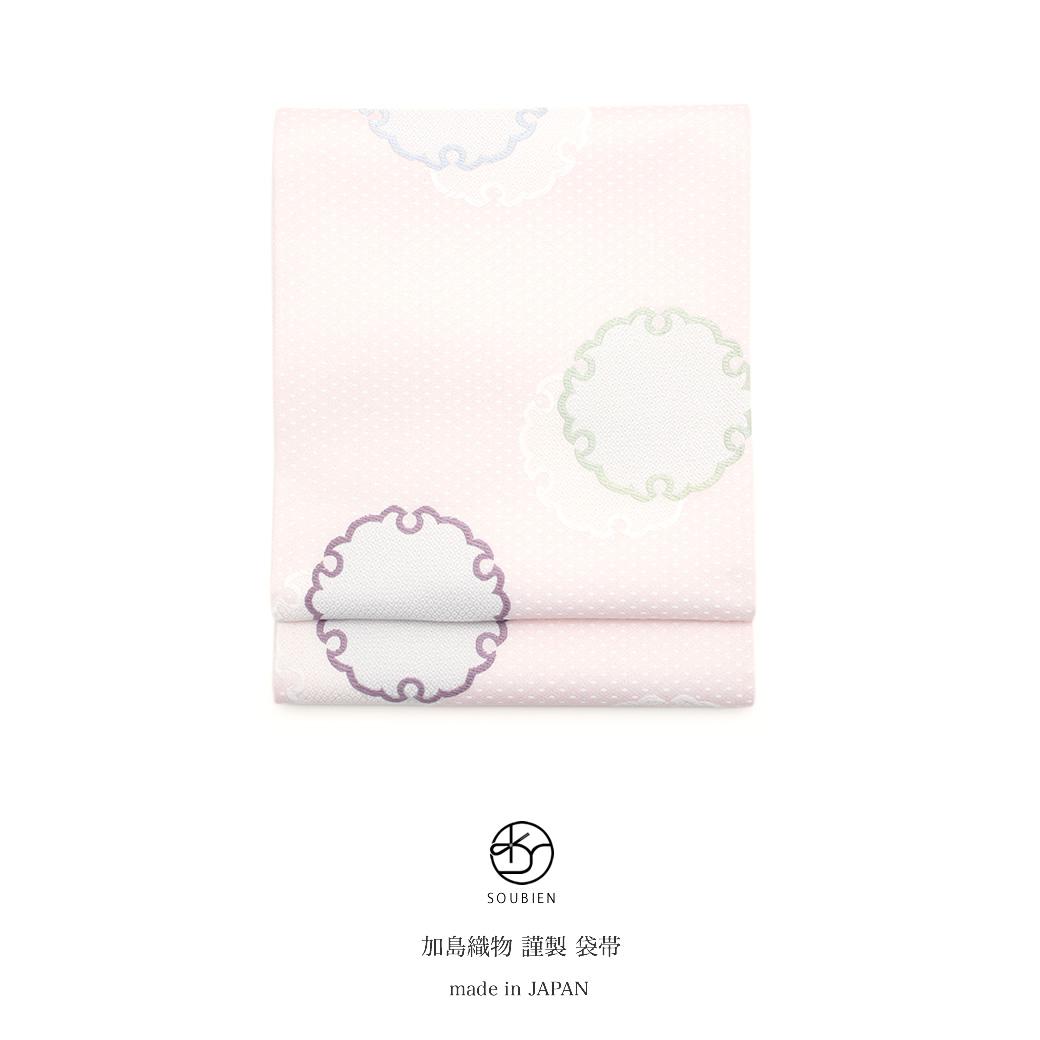 【未仕立て】袋帯 ピンク 白 雪輪 京都西陣織 加島織物 証紙 565 六通柄 フォーマル 日本製 【送料無料】