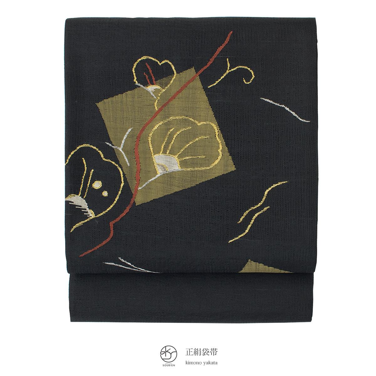 【未仕立て】袋帯 黒 ブラック 流水 花 花びら 綴織 正絹 お太鼓柄 フォーマル カジュアル 夏向き 【送料無料】