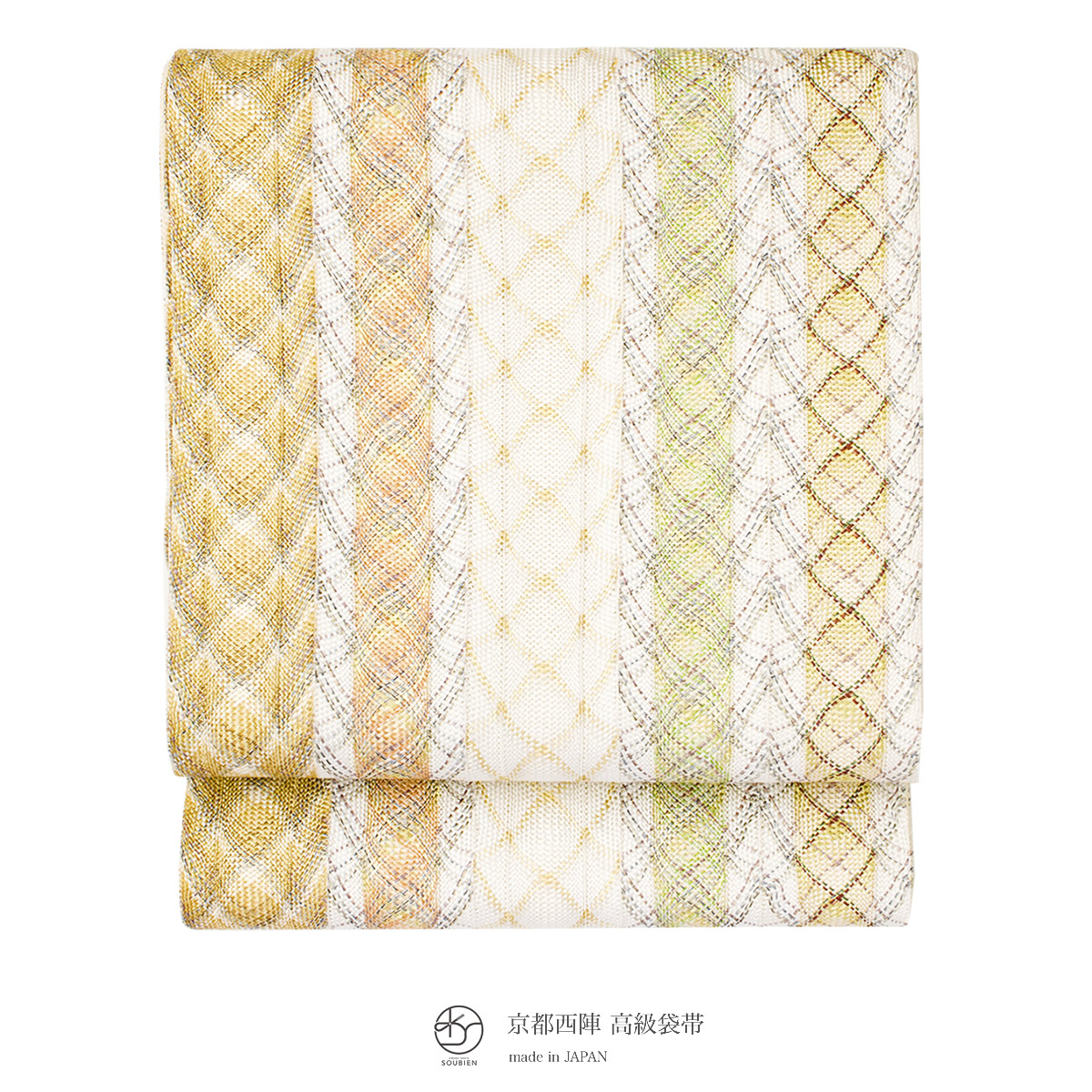 【未仕立て】袋帯 横田織物 薄黄色 クリーム 金色 縞 格子 正絹 伝統工芸品 京くみひも 全通柄 フォーマル カジュアル 日本製 【送料無料】