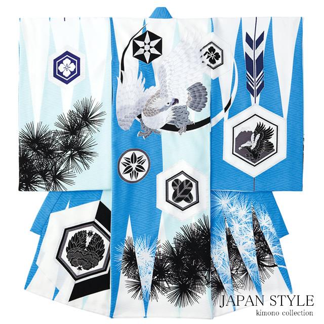 初着 産着 青 白 鷹 鷲 ブランド JAPAN STYLE ジャパンスタイル 男の子 男児 祝着 お宮参り【送料無料】