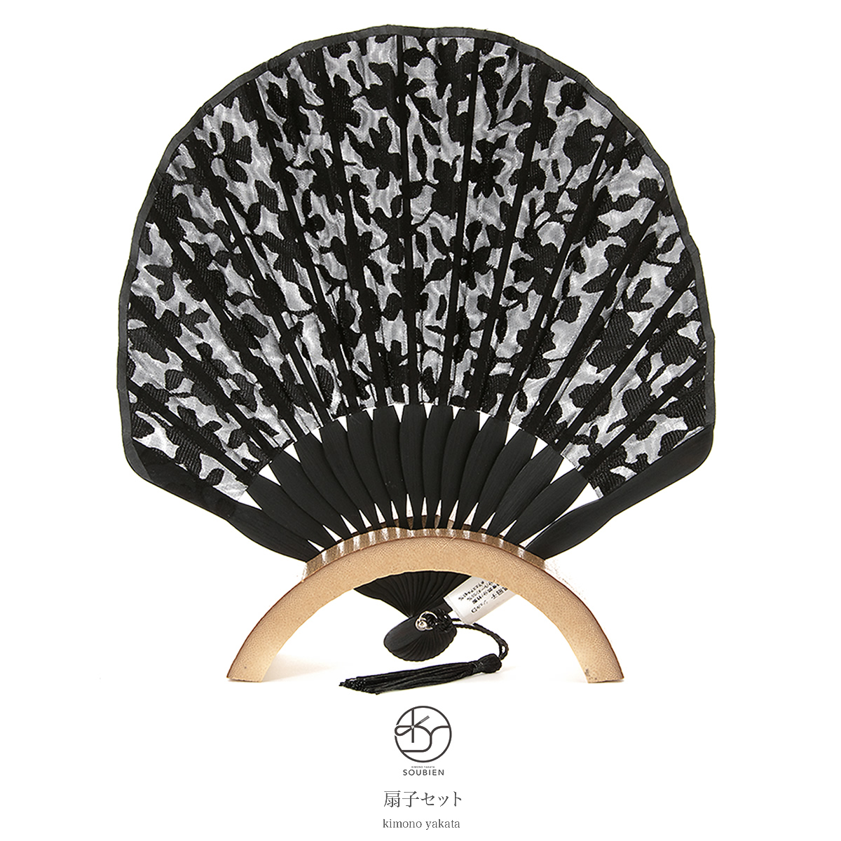 Casual sense せんす 末広女性用 lady's petty person with the folding fan set black  black crest of a Chinese flower pattern silhouette race