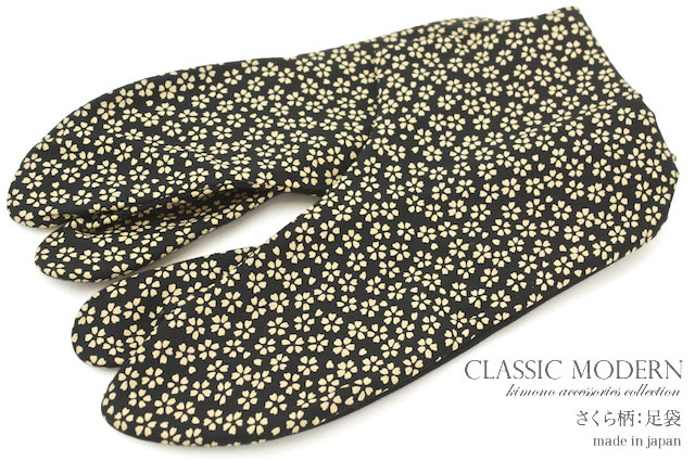 Product made in footwear タビ Japan for four pieces of pattern tabi small cherry tree black こはぜ casual nostalgic modern women