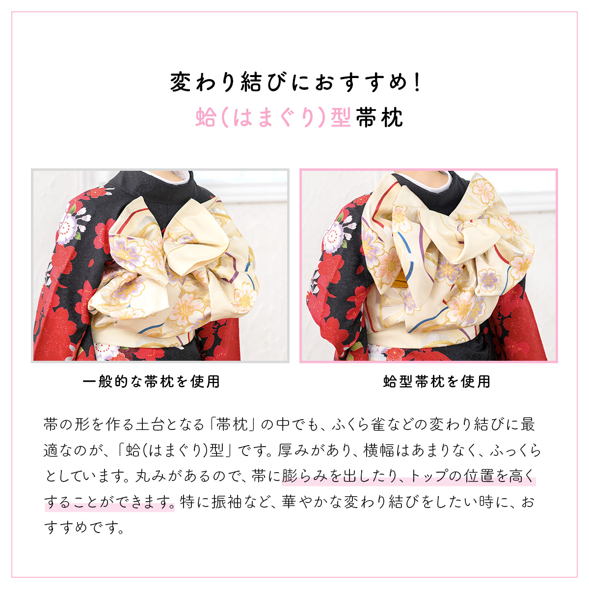 Polyurethane belt pillow with gauze quinceañera furisode kimono clam shell type kimono accessories dressing accessories furisode