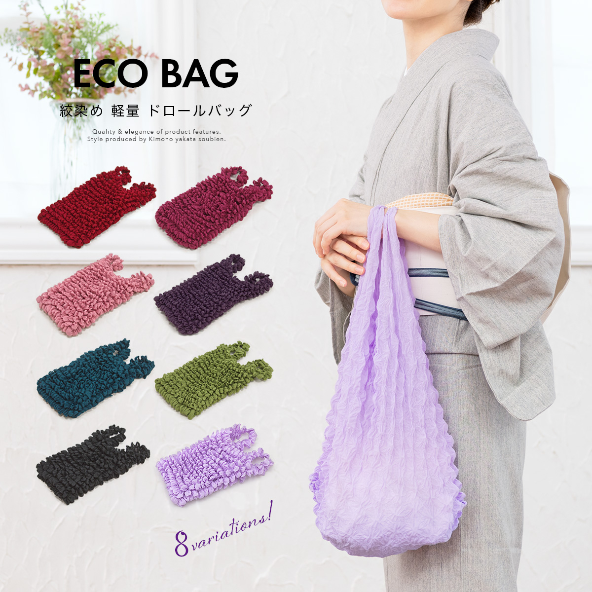 Eco-bag accessory case reducing work colorful elastic convenient friendship  miscellaneous goods petty person in Japanese dress