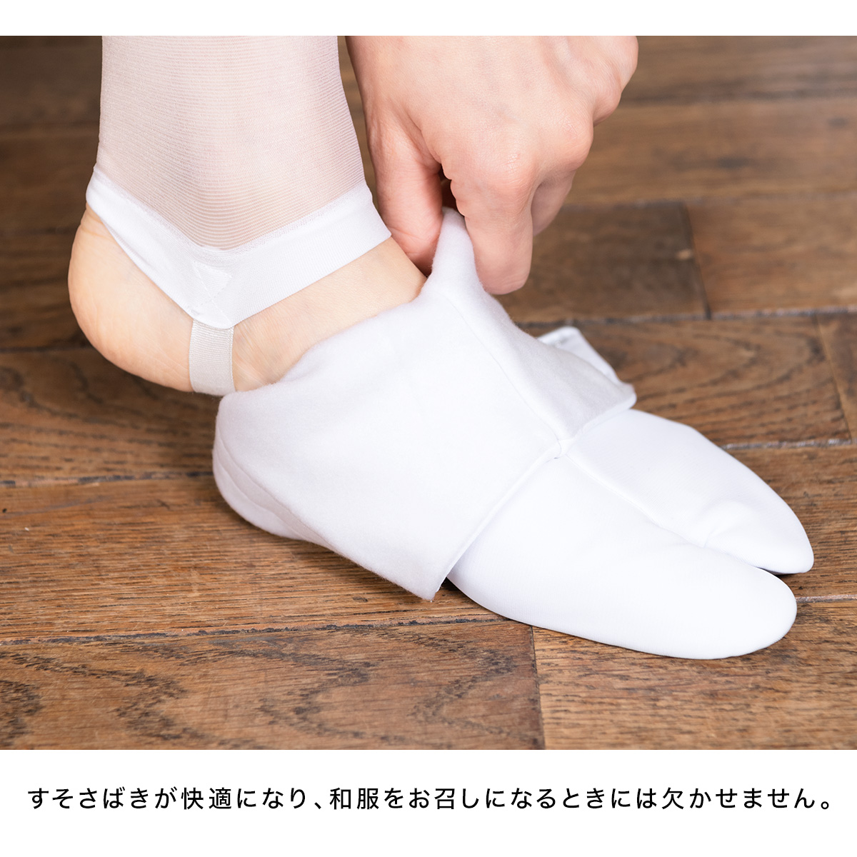 Knee stockings kimono accessory dressing petty person in Japanese dress