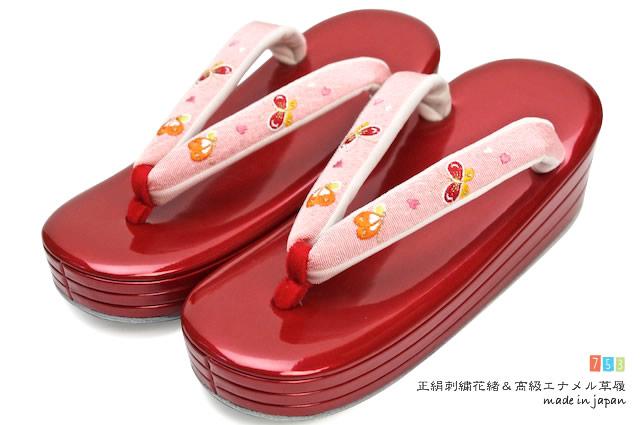 【在庫処分】草履 赤 ピンク 蝶々 エナメル 日本製 子供 キッズ 七五三 三枚芯 21.5cm 7歳 7才 女の子 女児 着物 和服 和装 送料無料 【あす楽対応】
