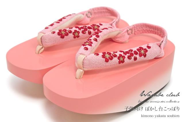 草履 七五三 ぽっくり わらべくらぶ ピンク 赤 桜 刺繍 キッズ 女の子 女児 16.5cm 3歳 21.0cm 7歳 日本製【あす楽対応】