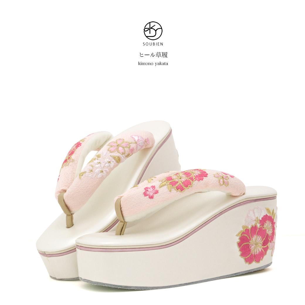 Soubien Rakuten Global Market Sandals White Pearl White Pink