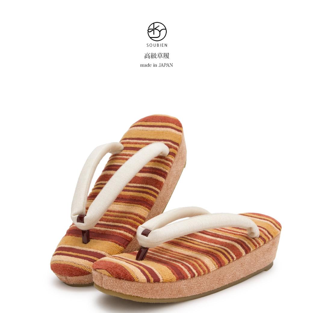 草履 レディース 赤 レッド 橙色 オレンジ 縞 ボーダー 正絹 カジュアル ぞうり ゾウリ 女性用 日本製 Mサイズ 【送料無料】【あす楽対応】