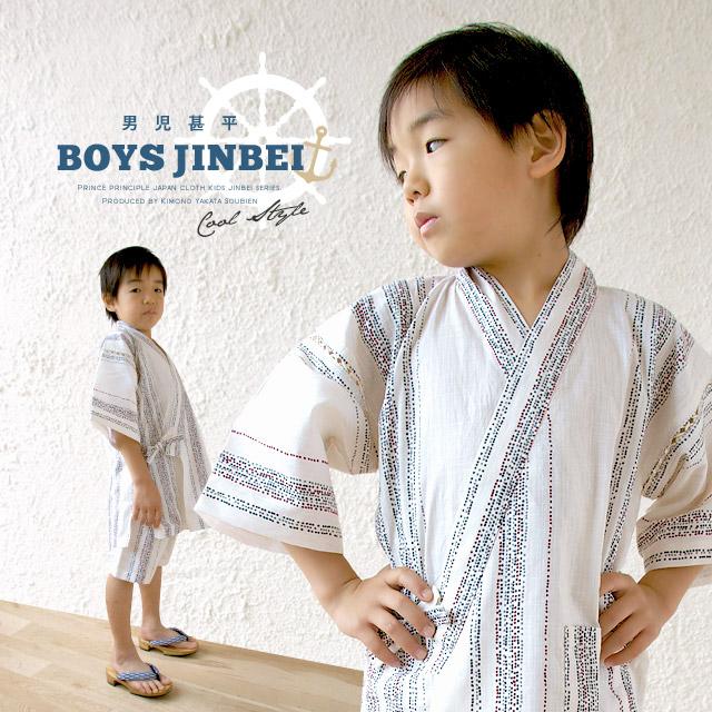 Jinbei Fireworks Tournament summer white polka dot stripes still weave kids boy boys child Jinbei