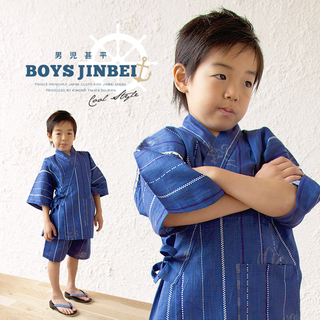 Jinbei Fireworks Tournament summer blue polka dot stripes kumadori changed weave kids boy boys child Jinbei