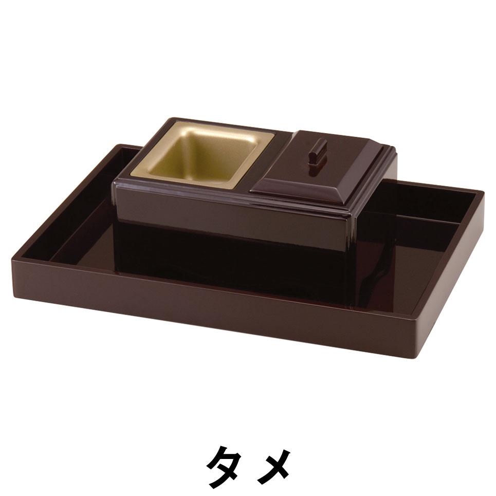 角香炉焼香セット(ノンスリップ)タメ
