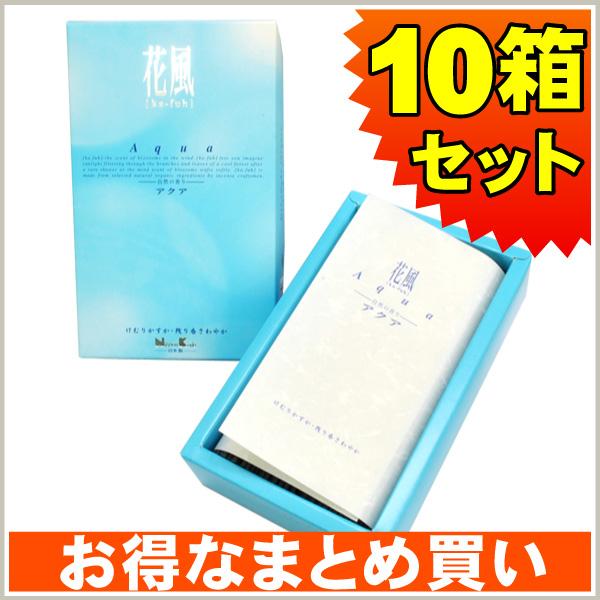 お線香 日本香堂 花風 アクア(大バラ詰10箱セット)