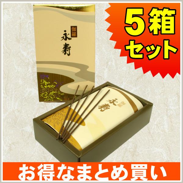 お線香 日本香堂 伽羅永寿 きゃらえいじゅ(大バラ詰5箱セット)