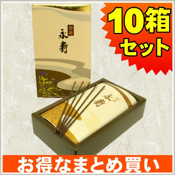 お線香 日本香堂 伽羅永寿 きゃらえいじゅ(大バラ詰10箱セット)