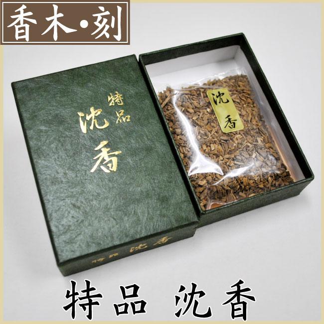 精華堂 特品沈香 刻 12g