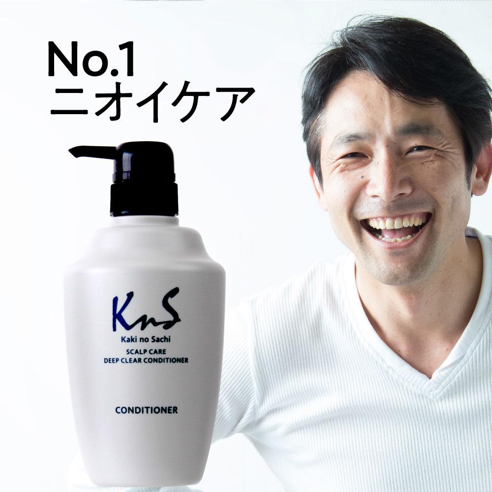 【 KnS 】スカルプコンディショナー 500mL