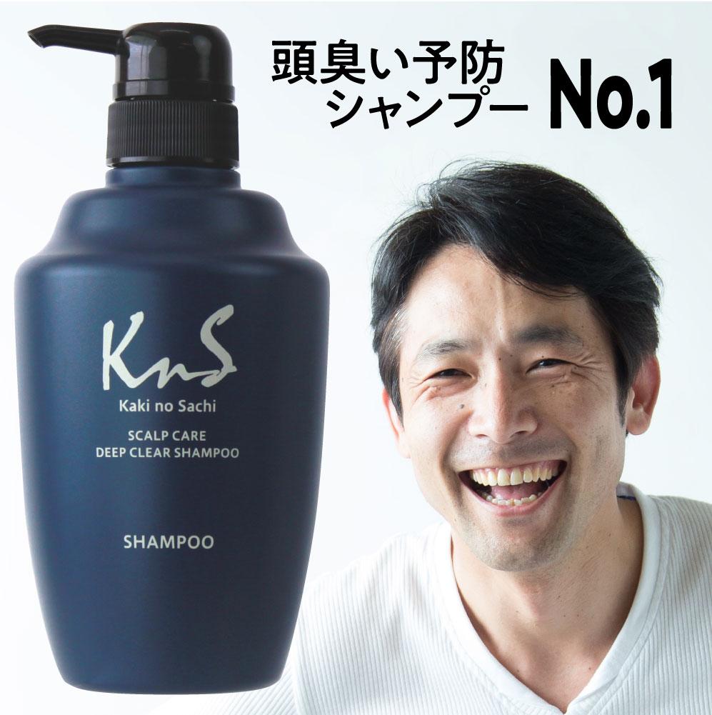 【 KnS 】薬用スカルプシャンプー 500mL