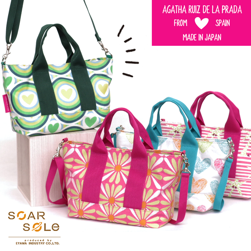 2d315c11057 Japan made Bag SOAR SOLe: AGATHA RUIZ DE LA PRADA Agatha Lewis ...
