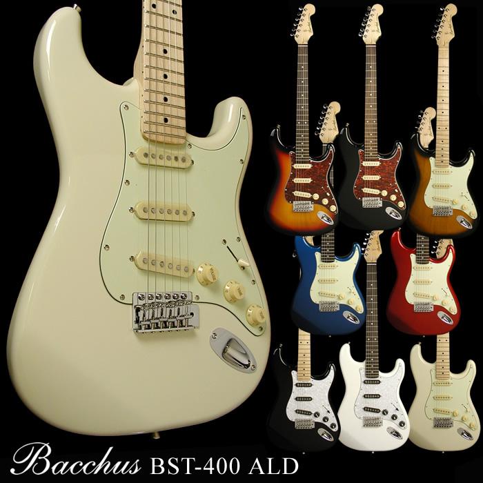 【当店で安心の初期調整済み!】 Bacchus バッカス ストラト タイプ BST-400 ALD 伝統的なスタイルにこだわった アルダー ボディ グロスネック プレスサドル 仕様 エレキギター 初心者 入門用 経験者のサブ機としてもお奨め! ギター エレキ