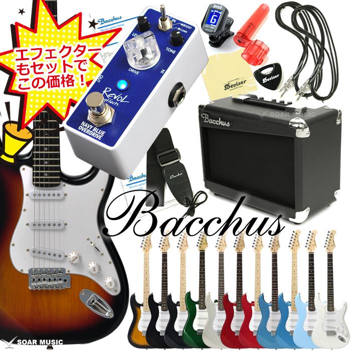 【エフェクターもセット!!全部揃う!送料無料!】Bacchus エレキギター アンプ・エフェクターセット 初心者用・入門セットにもオススメ! バッカス ユニバースシリーズ BST-1