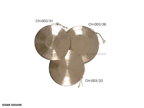 銅鑼 ゴング 直径36cm 虎音鑼(フー・イン・ルオ) ミニゴング CH-003/36 サウンドキング