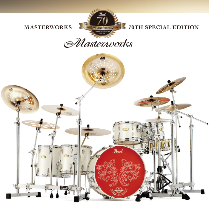Masterworks 70TH SPECIAL EDITION / Pearl パール ドラムセット