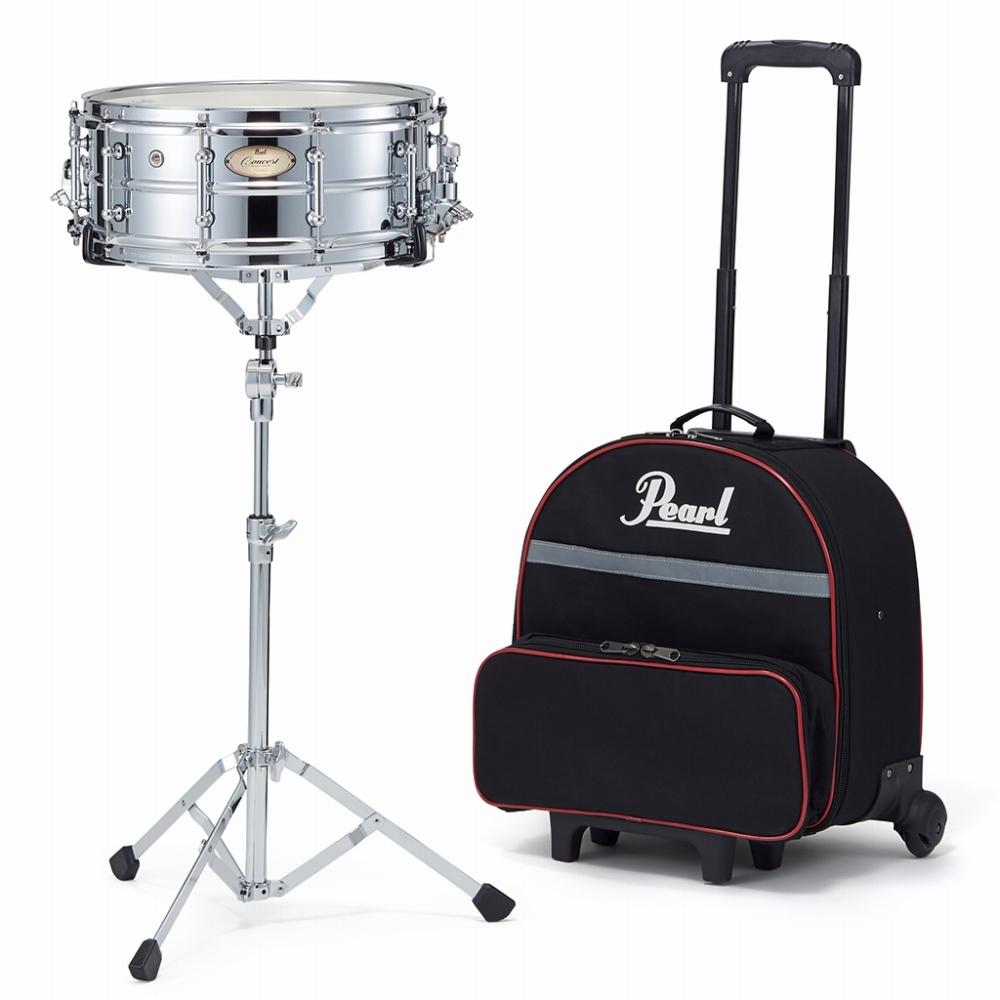 Pearl パール コンサート スネアドラム セット Snare Kit スネアキット SK900CRSN 吹奏楽 ブラスバンドなどにおすすめ!
