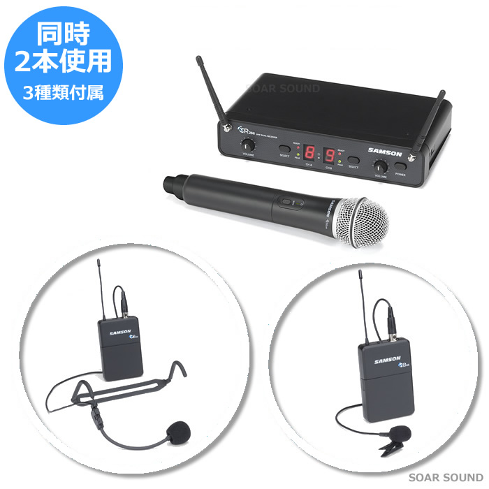 Volume Large Careful Lapel Microphone a