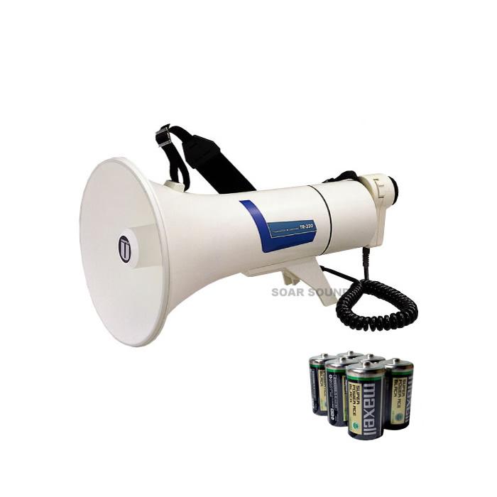 【最大出力20W】ショルダー掛けタイプのスタンダード・メガホン(拡声器)電池付属セット!整理番号 TR-320-BT6