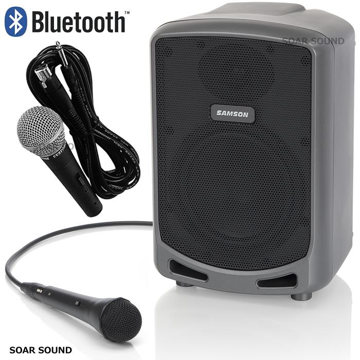 【野外対応!】【マイク2本セット!】パワフル大音量60W出力・Bluetooth・充電機能搭載 有線マイク+アンプスピーカーセット (整理番号 EX60W-MC2)メガホン・拡声器としても!
