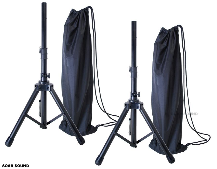 【2本セット】Belcat PAスピーカー用スタンド 35mm経 3段階調整