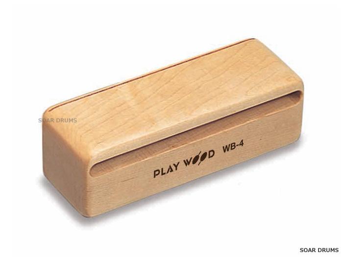 ウッドブロック 90W×70H×270D PLAY WOOD WB-6