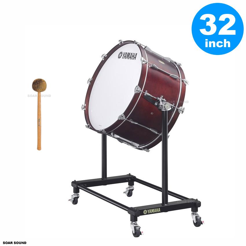 YAMAHA ヤマハ バスドラムセット 36