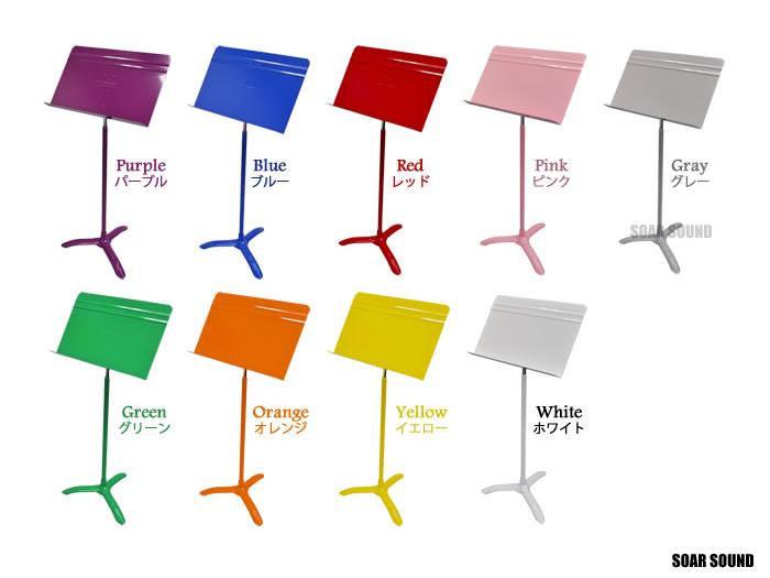 Manhasset マンハセット 譜面台 正規輸入品 M48 Symphony シンフォニーモデル M48 (カラー) Color Symphony Stand 譜面スタンド 正規輸入品, news-selection:42cff93e --- padariabienal.com.br